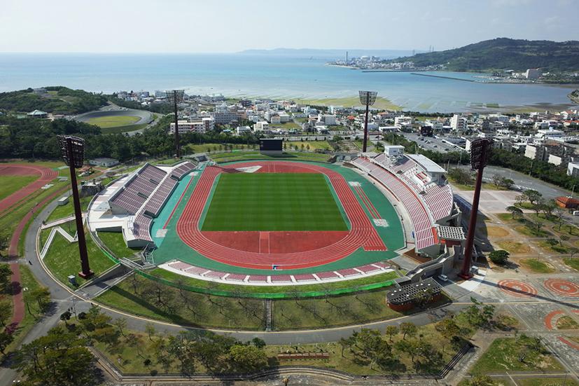 運動 公園 総合 県